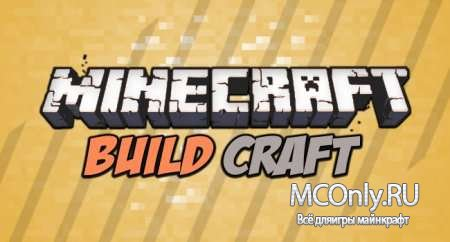 BuildCraft [��� / 1.5.2]