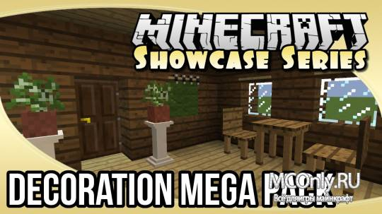 Скачать мод Decoration Mega Pack для minecraft 1.9