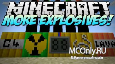 ������� ��� More Explosives ��� minecraft 1.5,2